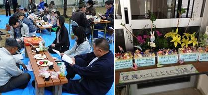 東日本大震災被災者支援のためボランティア募金にご協力をお願い致します